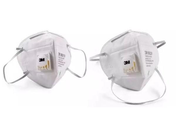 聚丙烯n95口罩