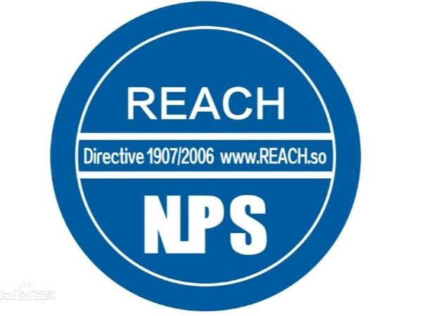 有通过REACH标准的抗静电剂吗?