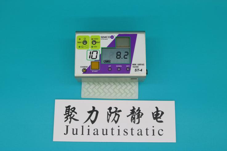 硅胶抗静电剂测试