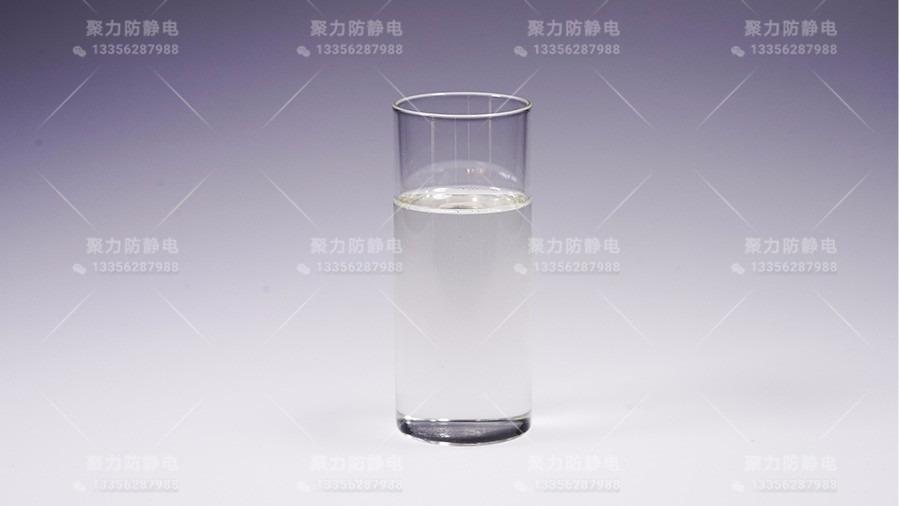 胶黏剂抗静电剂