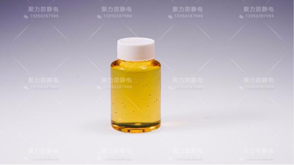 聚力油墨抗静电剂解决包装印刷油墨的静电问题!