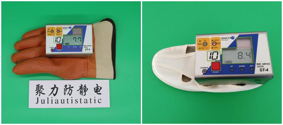 PVC抗静电剂测试