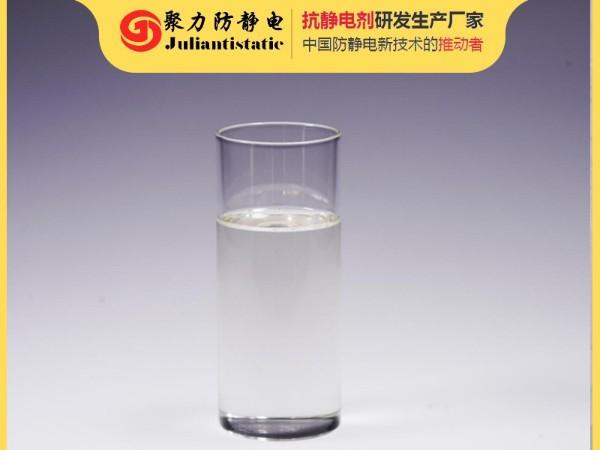 硅胶抗静电剂