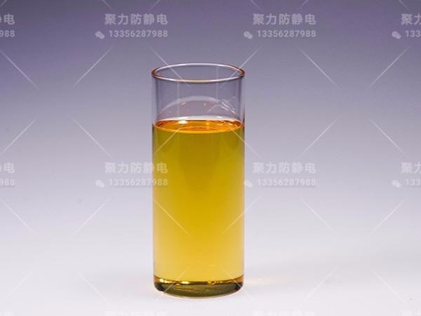 面料经过防水处理后还能添加抗静电剂吗