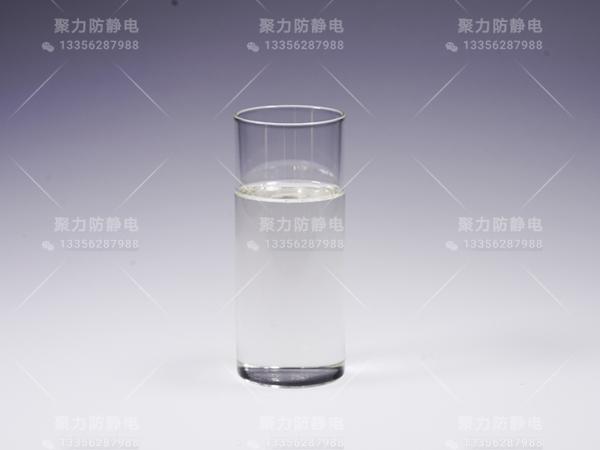 聚氨酯胶水抗静电剂